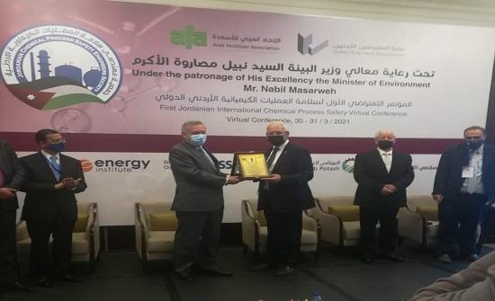 وزير البيئة يفتتح المؤتمر الأول لسلامة العمليات الكيميائية