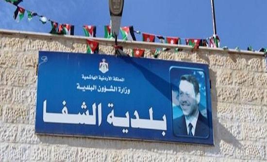 عجلون: العرود رئيسا لبلدية الشفا