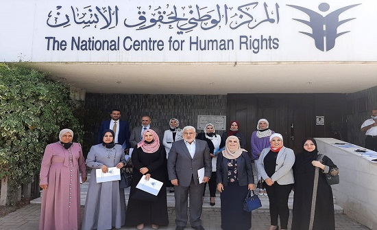 المرأة وشؤون الأسرة النيابية تزور الوطني لحقوق الإنسان