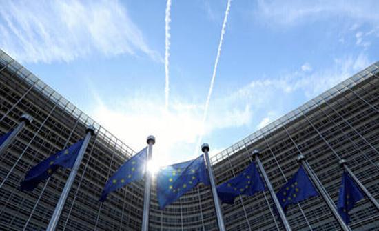 الاتحاد الأوروبي: نعمل على تنظيم اجتماع مع أطراف الاتفاق النووي والولايات المتحدة