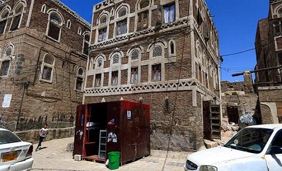 صنعاء.. ميليشيات الحوثي تفرض عناصرها على شركات الحراسة
