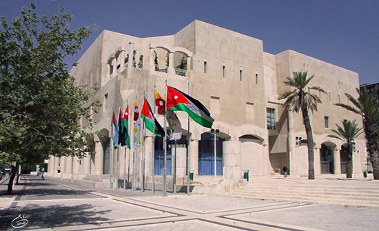 مجلس الامانة يصادق على مسودة ملحق لمذكرة التفاهم مع الجامعة الاردنية لتنفيذ موقفين للمركبات