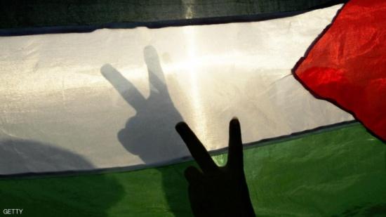 الصين: الدولة الفلسطينية المستقلة حق مشروع غير قابل للتصرف