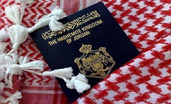 توجه حكومي لتسهيل شروط منح الجنسية الأردنية للمستثمرين