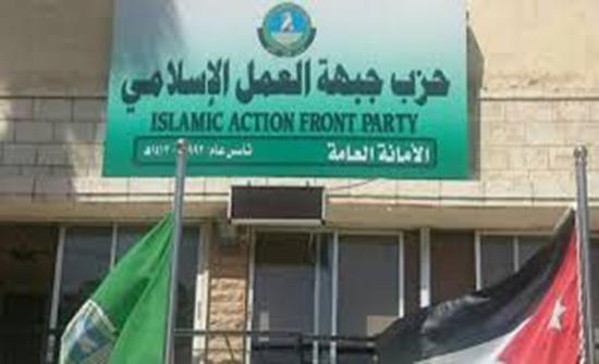"""العمل الإسلامي"""" يهنئ الشعب الجزائري باستعادة رفات قادة المقاومة ضد الاستعمار"""