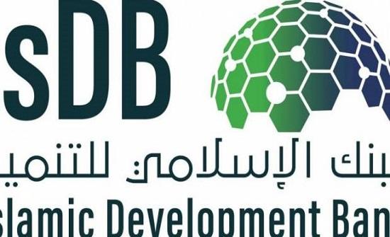 حجّار يؤكد دعم مجموعة البنك الإسلامي لمشروعات وبرامج يونا التطويرية