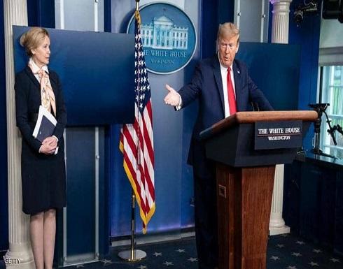 ترامب ينتقد مستشارة البيت الأبيض : مثيرة للشفقة
