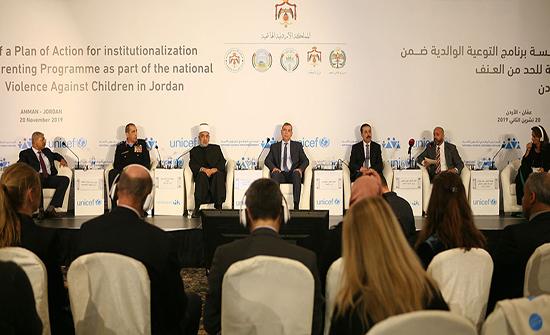 الأردن يشارك دول العالم الاحتفال بيوم الطفل العالمي