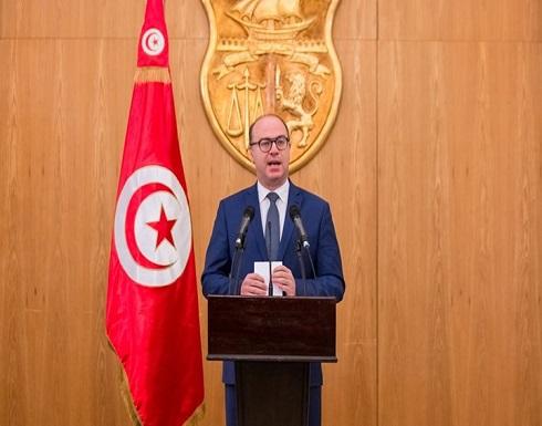 تونس.. تقارير تدين الفخفاخ بشبهات فساد والفصل للقضاء (وثيقة)