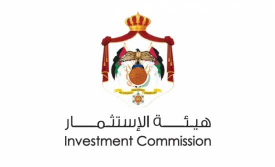 توقيع مذكرة تفاهم بين هيئة الاستثمار وصندوق استثمار اموال الضمان
