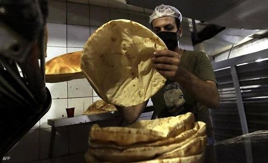 ارتفاع جديد بسعر الخبز في لبنان.. ومحتجون غاضبون في الشارع