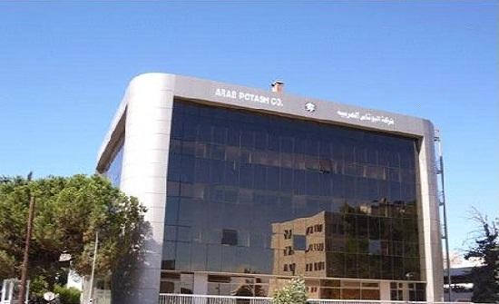 البوتاس: توزيع 3ر83 مليون دينار أرباحا نقدية