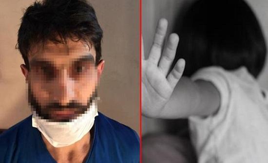 افغانستان : أمن شيشلي يعتقل أجنبيًا ابتز قاصرًا واغتصبه تحت تهديد السلاح والمخدرات