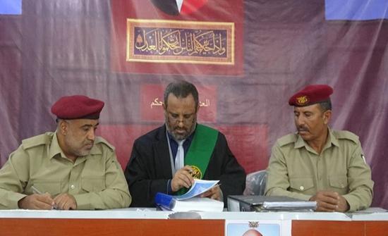 شاهد.. محاكمة قيادات حوثية بتهم انقلاب وتأسيس تنظيم إرهابي