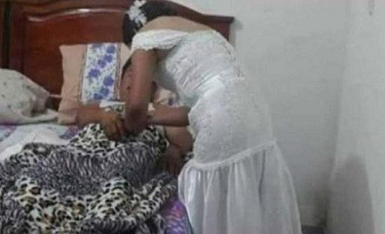 مصر : عروس تُقطع لحم زوجها