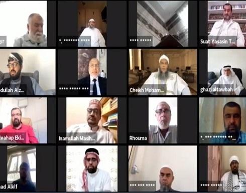 علماء الأمة: خطة الضم جريمة والتصدي لها واجب (فيديو)