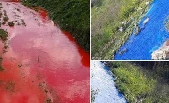 مياه نهر في فلسطين تتحول إلى اللون الأحمر فجأة | فيديو