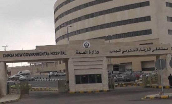 نفي تعنيف رضيعة في مستشفى الزرقاء الحكومي