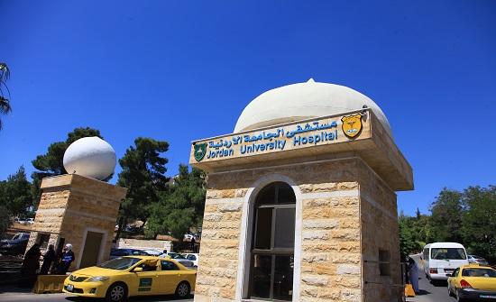 مستشفى الجامعة يعدل مواعيد عياداته ليوم الانتخابات وايام الحظر