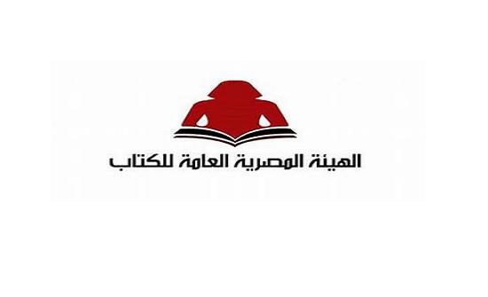 21 مايو.. كوكبة من الشعراء في سهرة أدبية بصالون القاهرة الدولي