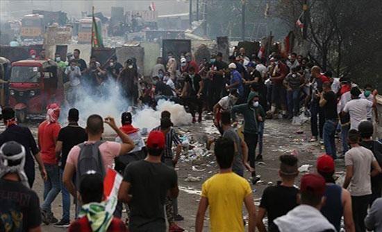 العراق.. متظاهرون يعتصمون أمام مديرية التربية في البصرة