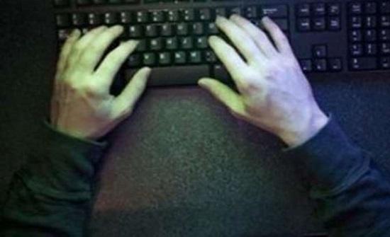 اختراق أكبر المواقع الإباحية في العالم