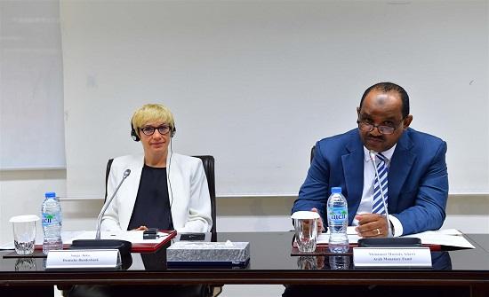 """صندوق النقد العربي  ينظم دورة """"تطبيق السياسة النقدية"""""""
