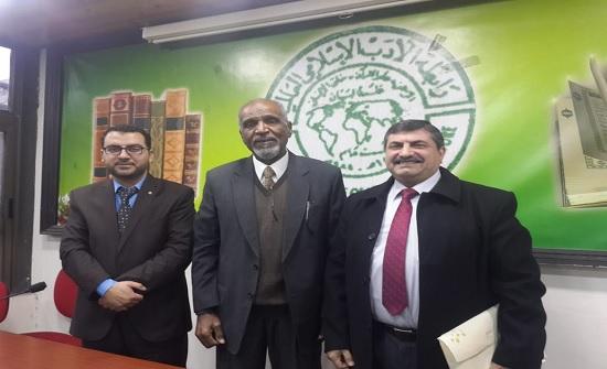 محاضرة في رابطة الأدب الإسلامي العالمية