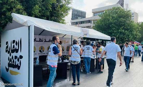 لبنان.. مرشح مناهض لأحزاب الطبقة الحاكمة نقيبا للمهندسين
