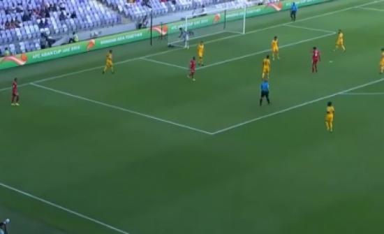 فيديو :  الأردن تقتنص فوزا ثمينا من أستراليا في كأس آسيا