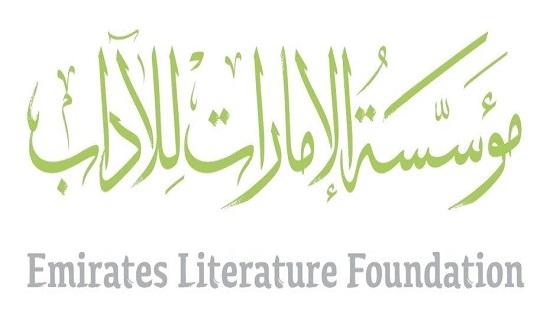 «الإمارات للآداب» تطلق ورش عمل رقمية للأطفال