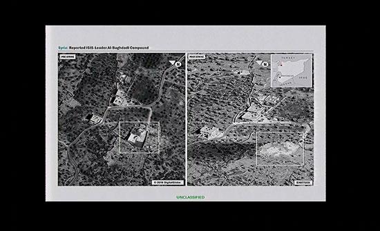 بالفيديو : البنتاغون يعرض صورا وفيديو لعملية قتل البغدادي في سوريا