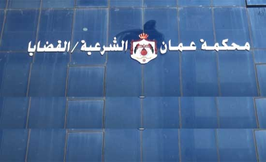 تعليق العمل في تنفيذ عمان الشرعية للمنطقة الجنوبية غدا
