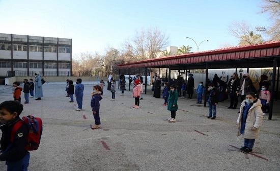 مدارس المملكة تواصل استقبال الطلبة بإطار العودة المتدرجة للتعليم الوجاهي