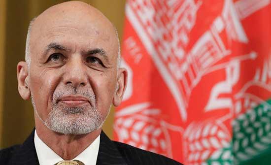 الرئيس الأفغاني يجدد تمسكه بتسليم السلطة لرئيس منتخب