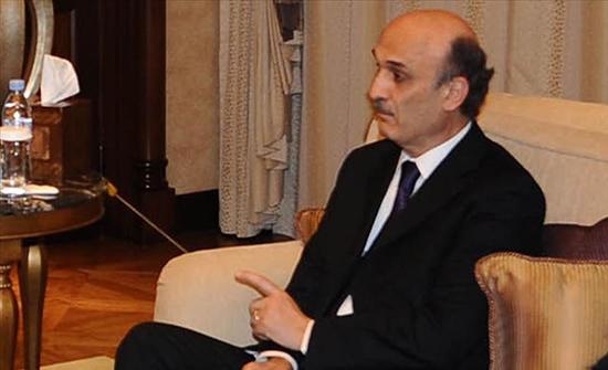جعجع: حل أزمة لبنان يكمن في إجراء انتخابات برلمانية مبكرة