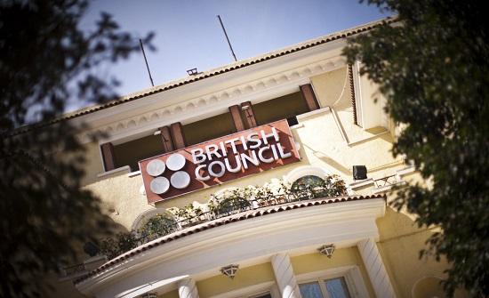 المجلس الثقافي البريطاني يطلق مسابقة بمئوية الصداقة مع الاردن