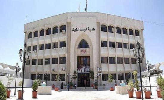 بلدية إربد تكثف حملات الرش والتعقيم