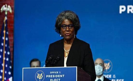 سفيرة أميركيا المقبلة بالأمم المتحدة تتعهد بالتخلي عن العزلة