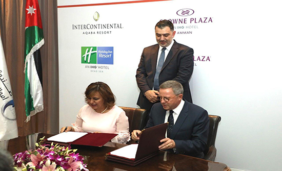 تجديد اتفاقية ادارة الفنادق بين صندوق الاستثمار ومجموعة الانتركونتننتال العالمية