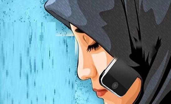 صورة : تحذير للأردنيات من وضع الهاتف بالحجاب اثناء المكالمة