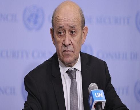 لودريان : فرنسا تخصص 100 مليون يورو مساعدات إنسانية لأفغانستان