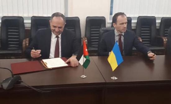 توقيع اتفاقيات بين الأردن واوكرانيا لتسليم المجرمين ونقل المحكومين
