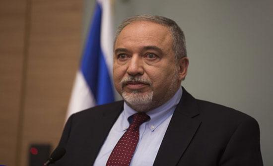 ليبرمان يهاجم نتنياهو ويتهمه بجر إسرائيل إلى انتخابات ثالثة