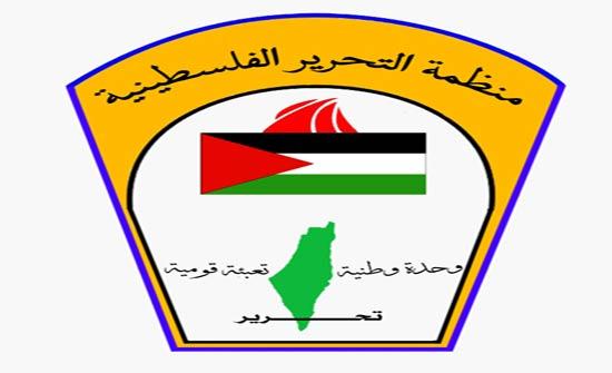 منظمة التحرير: إسرائيل تعمق الفصل العنصري بالضفة الغربية
