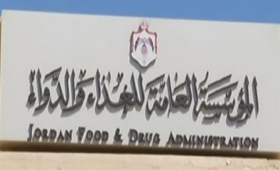 إيقاف 74 منشأه غذائية عن العمل وإغلاق 23 منشأة بالشمع الأحمر