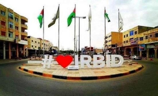 محافظات: إربد: وقفة شبابية تضامنا مع القدس وغزة