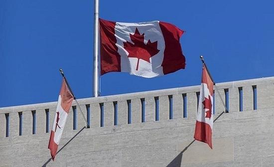 كندا تفتح حدودها أمام المسافرين الأجانب المطعمين بالكامل اعتبارا من 7 أيلول المقبل
