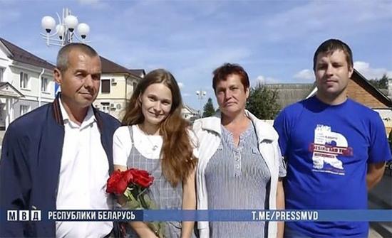 فيديو: غوغل يُعيد فتاة لأهلها بعد فقدانها 20 عامًا في روسيا البيضاء