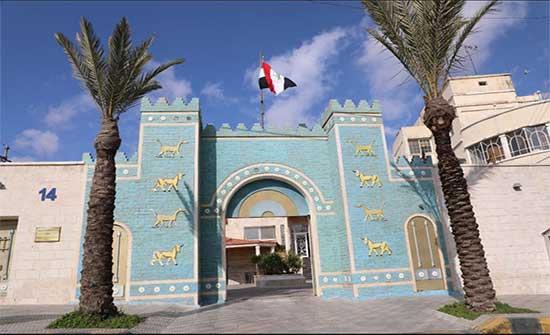 الاردن يسمح بدخول وخروج الطلبة العراقيين بمركباتهم الخاصة